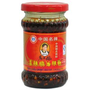 0003066_laoganma-spicy-chili-crisp-74-oz_300t02