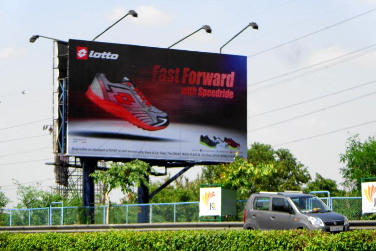 lotto billboard on location