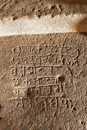 Pali script