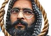The Helicopter View and Afzal Guru