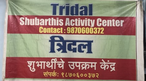 Tridal: Sumantra Ghoshal Meets Anand Nadkarni
