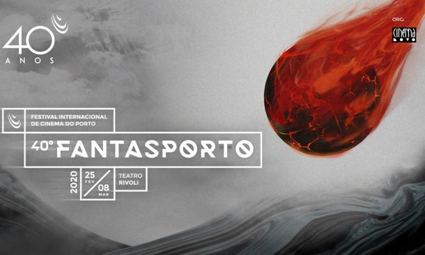Festival Internacional de Cinema do Porto 2020