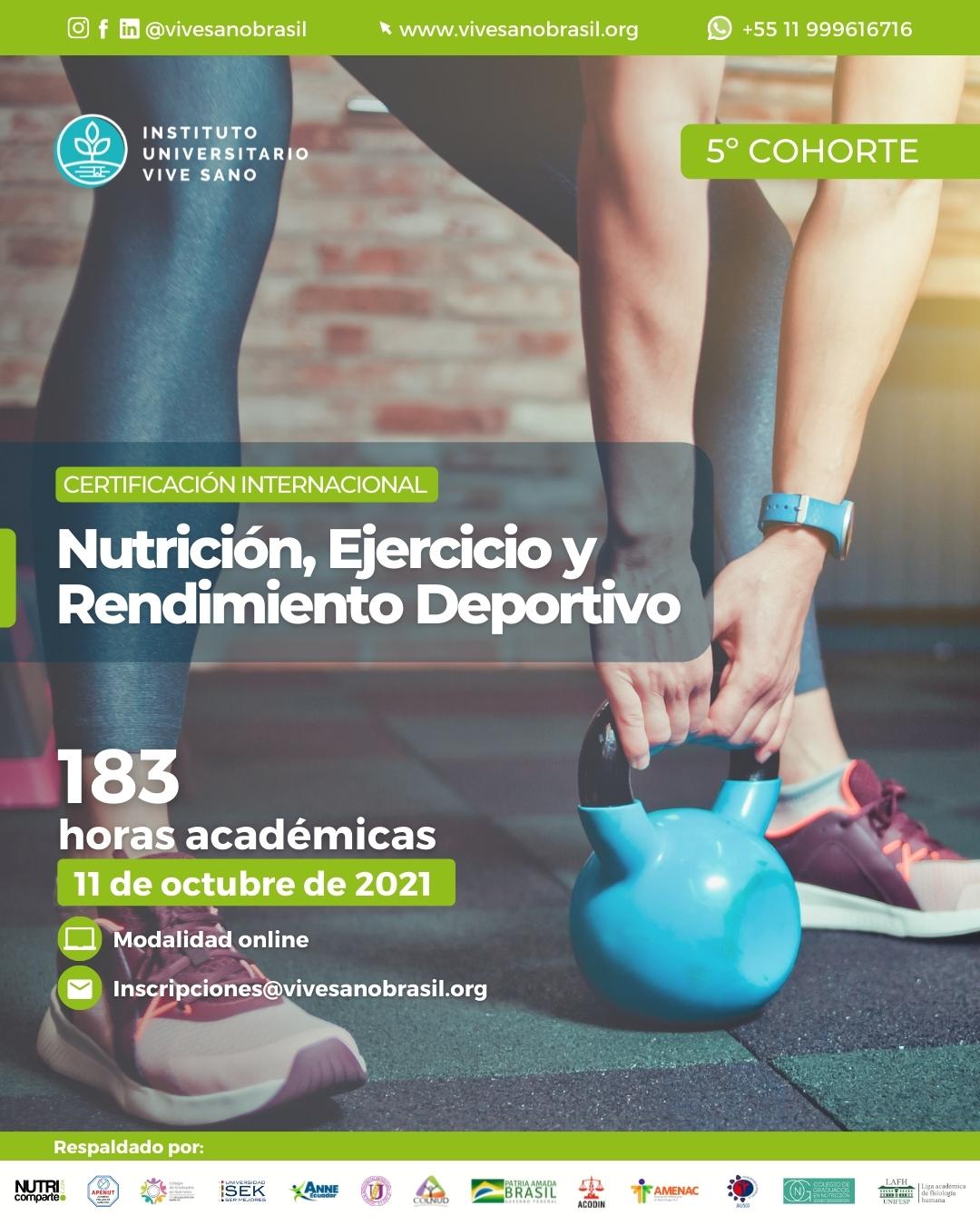 Afiche – Deportiva 5