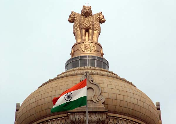 Indian-Government