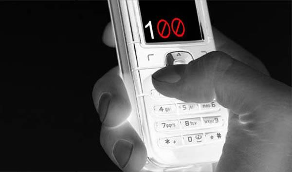 https://i0.wp.com/vividtimes.com/wp-content/uploads/2013/03/single-emergency-number-in-india.jpg?fit=600%2C353