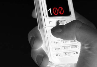 single emergency number in india