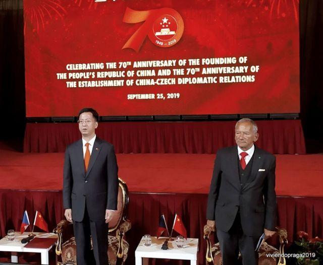embajador chino - jefe del Senado