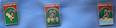 moscow-olympic-badges