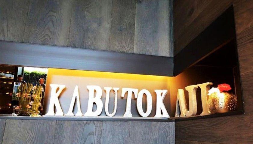 kabutokaji-restaurante