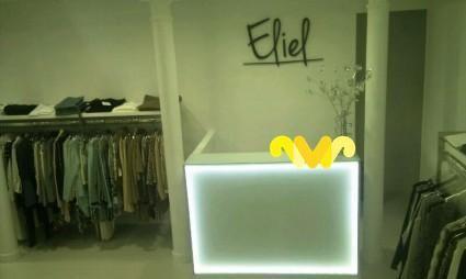 Eliel Boutique. Local
