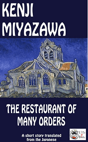 Portada del libro The restaurant of many orders de Kenji Miyazawa