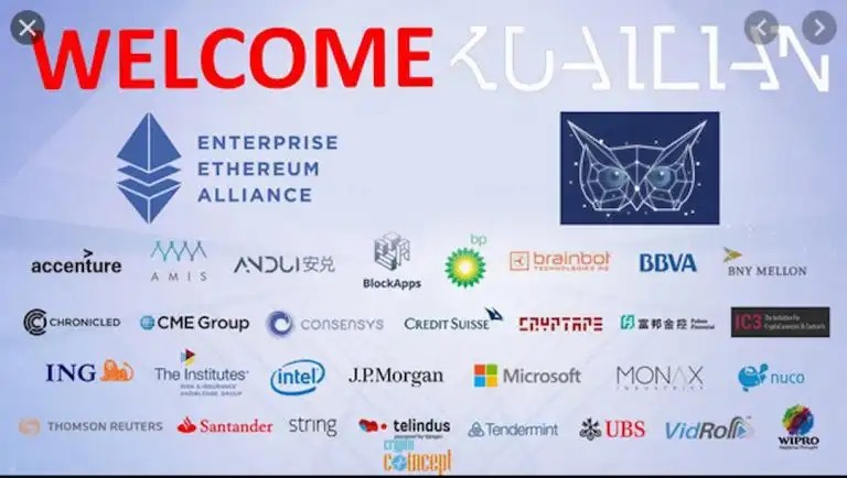 kualian es miembro de ENTERPRISE ETHEREUM ALLIANCE