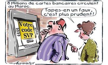 distributeur automatique Maroc