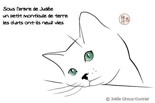 Deux haïgas de Joëlle Ginoux-Duvivier