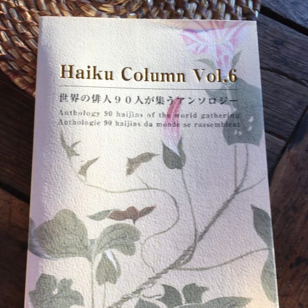 HAIKU COLUMN Vol.6