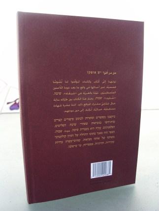 Awda / Back cover
