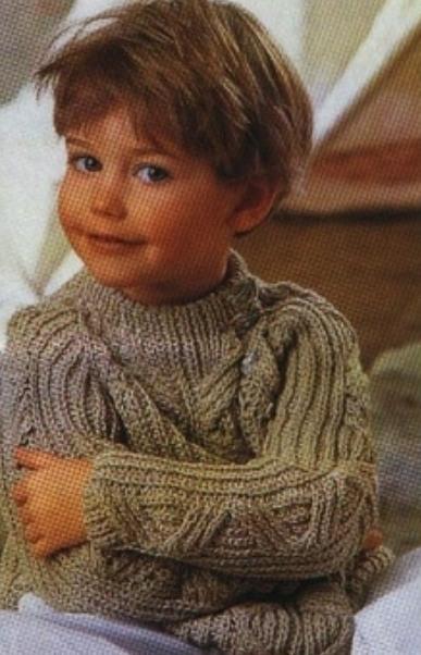Бежевый узорчатый пуловер