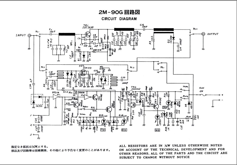 circuit diagram with gain 200