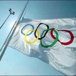 Карпати проінспектують для Олімпіади 2022