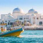 Розваги в Абу-Дабі