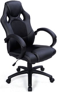 office chair ratings 2016 black covers for folding chairs 20 best pc gaming february 2019 high ground undefined
