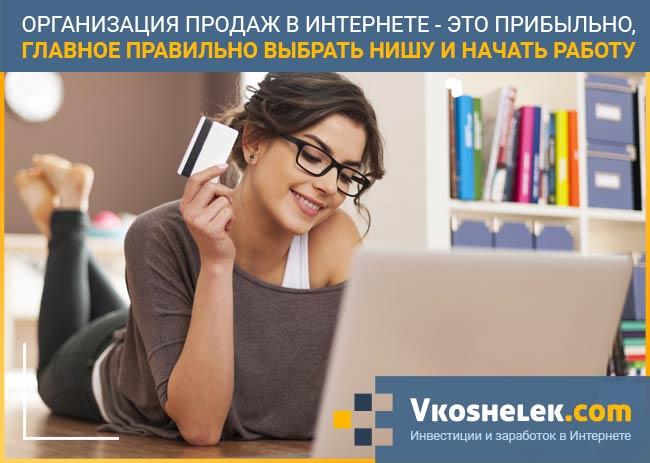 pénzt keresni online módon hogy lehet dollárt vásárolni