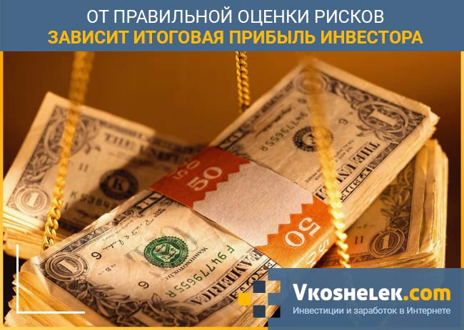 construirea unui canal de tendință cum să faci bani pe internet 10 pe zi