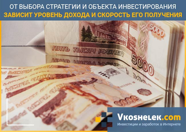 как зарабатывать 100000 рублей в месяц без образования