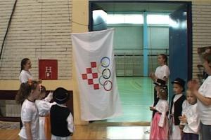 olimpijada vu