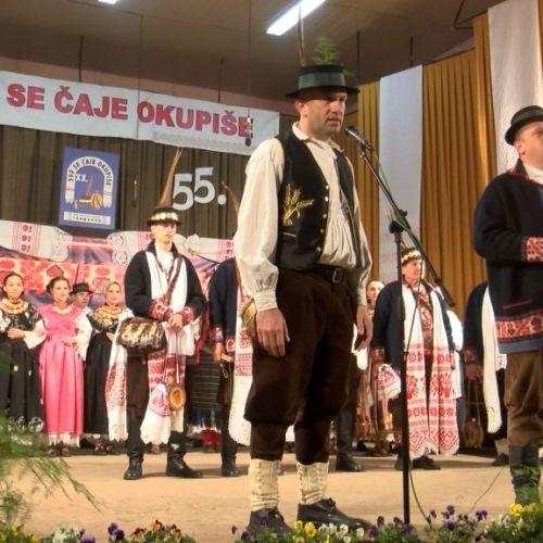 07042018 Ivankovo caje 07