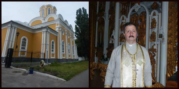 collage Cвященник