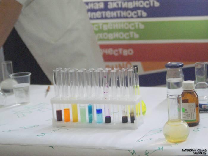 Химическая радуга