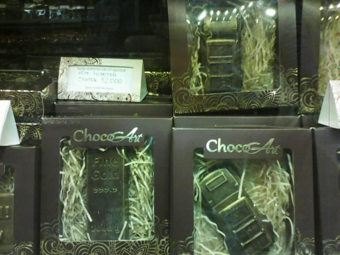 Шоколад - в виде золотого слитка? Между прочим, у индейцев зерна какао были вместо валюты - так что ...