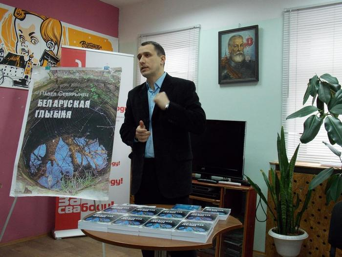 Павел Севярынец