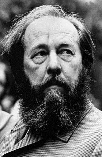 Александр Солженицын. Источник books.vremya.ru