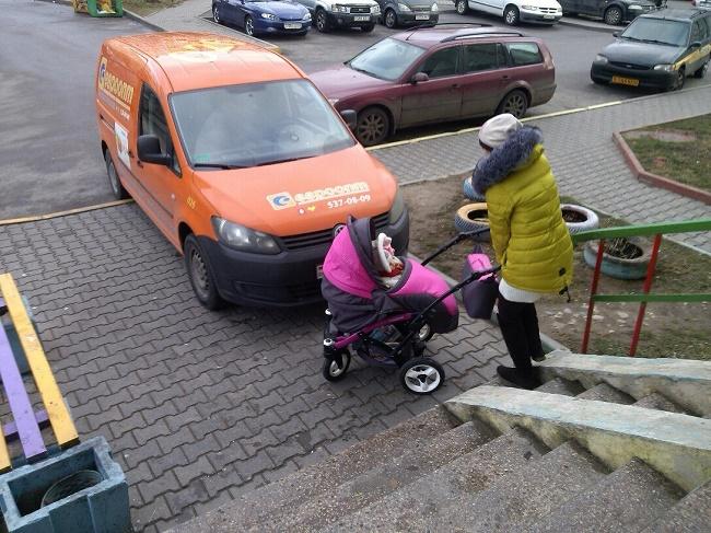 """""""Евроопт"""" приходит на дом! Фото auto.onliner.by"""