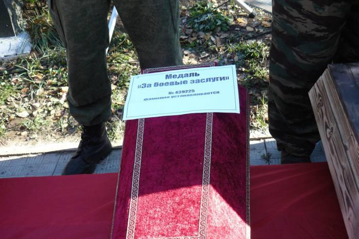 копти 2015 гроб погибшего