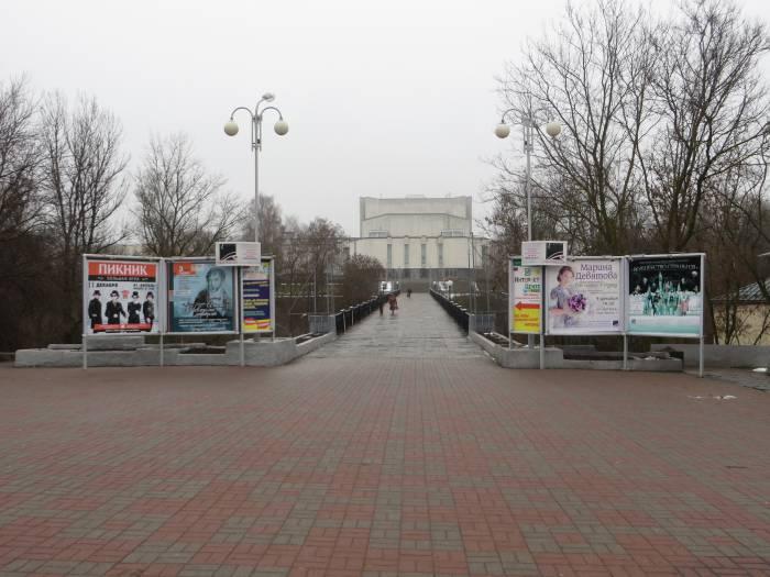 Концертный зал «Витебск» приглашает на мюзикл «Волшебство страны Оз». Фото Аля Покровская