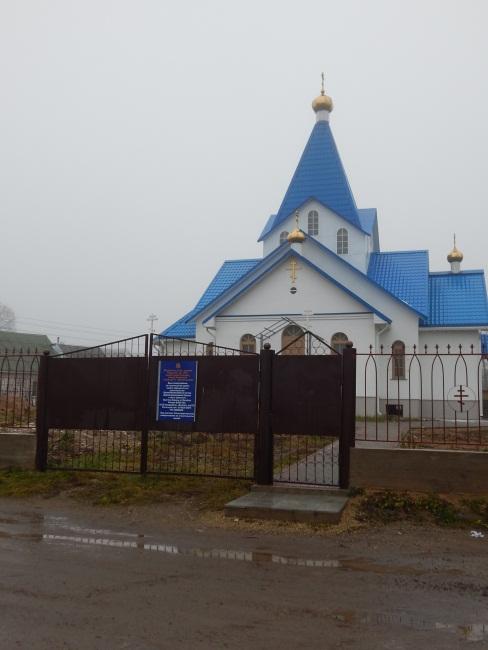 Церковь святителя на Клинах