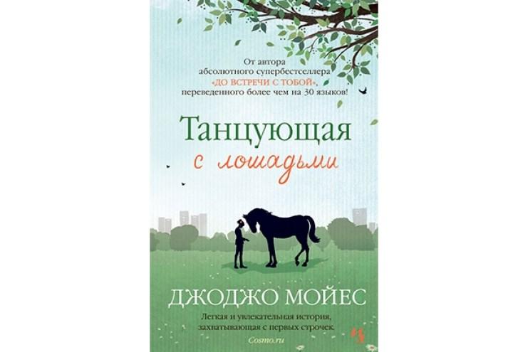 book_9_0