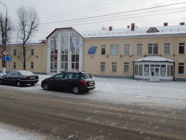 Центр стандартизации и метрологии