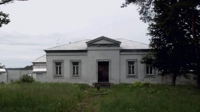 Post-station-borovlyane