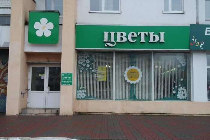 """Магазин """"Цветы"""" на Московском проспекте"""