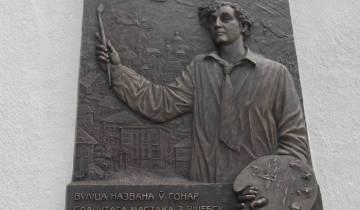 витебск, улица марка шагала, мемориальная доска