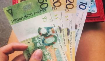 деноминация, беларусь, новые деньги, инстаграм