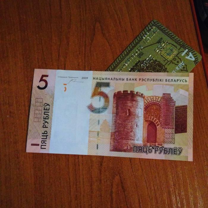деноминация, новые деньги, беларусь