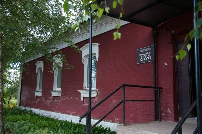Теперь в старинном здании находится сельский клуб. Фото Анастасии Вереск