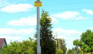 реклама Продам дрова