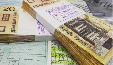 деньги, штраф