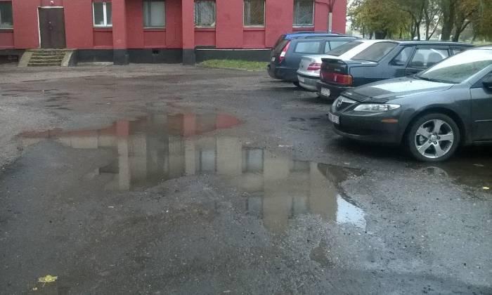 Ремонт асфальта в одном из областных городов. Фото Анастасии Вереск